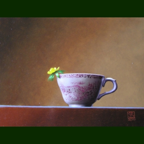 Erantis i en gammel kop
